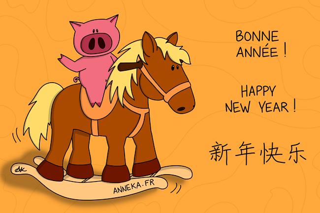 Bonne Année du Cheval !